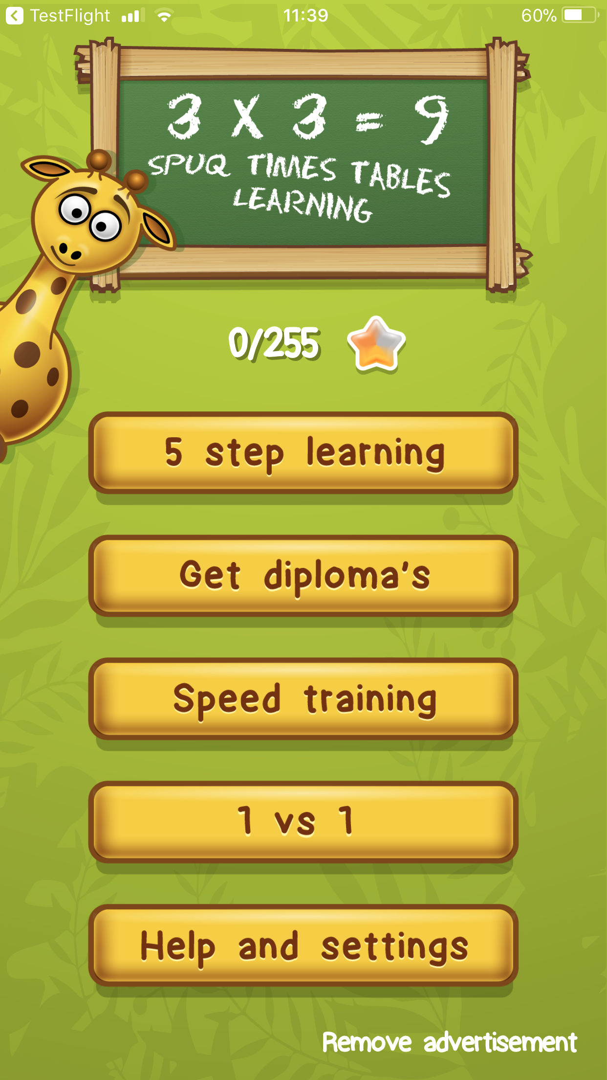 Multiplication App Example 1